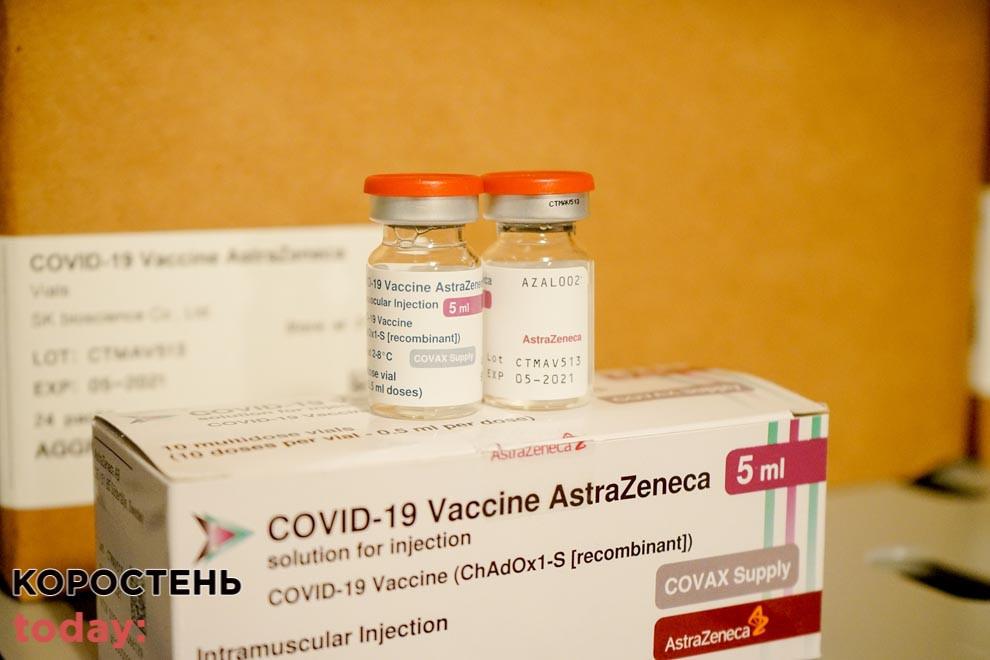 vakcine2704211