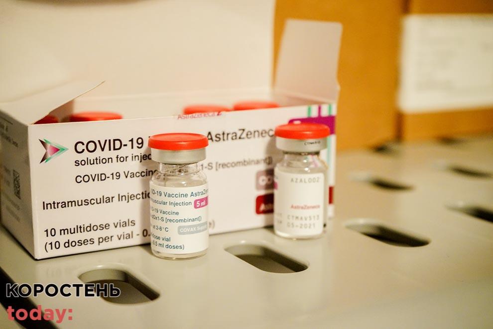 vakcine2704212